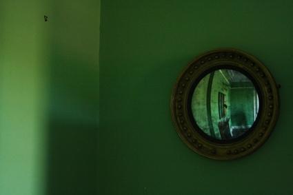 Mirror 17, 2008