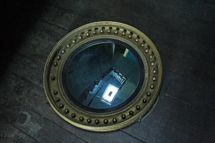 Mirror 21, 2008