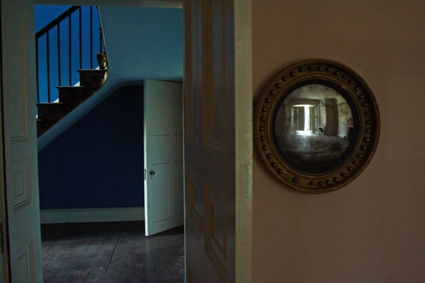 Mirror 24, 2008