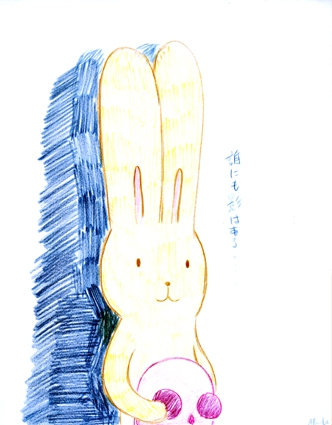 Bunny With a Pink Skull, 2009