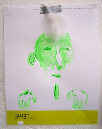 Green Man, 2009
