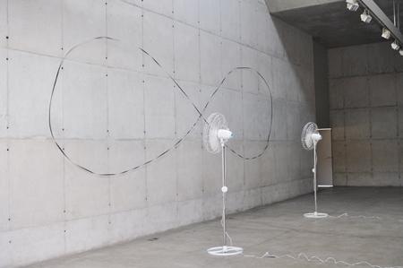 Lemniscate, 2008