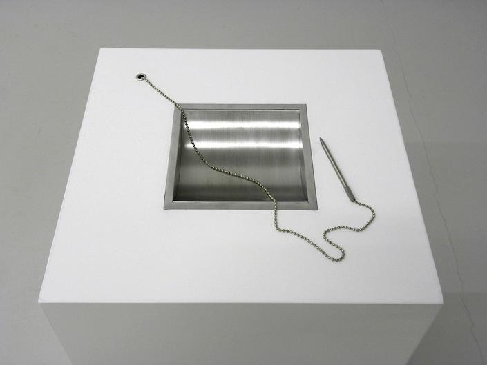 Art piece No. 10, 2011