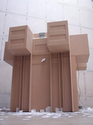 Brutalismo: Ambiente de Estereo Realidad 3, 2007