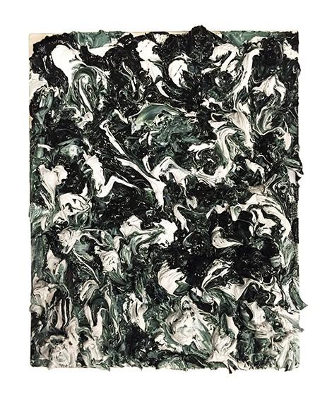 Inventário Arte Outra; Não-pintura 14 WC, 2015