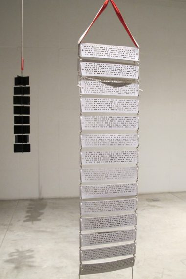 Punched Cards 1+1=3, 2013