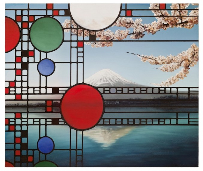 Frank Lloyd para o Fuji, 2013