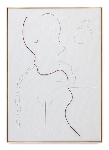 Notebook 6 - canvas 1 (from the series Como colocar ar nas palavras), 2020