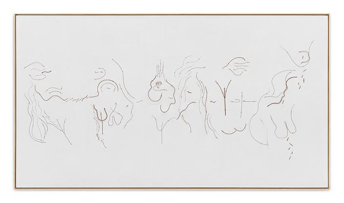 Notebook 1 - Canvas 9 (from the series Como colocar ar nas palavras), 2019