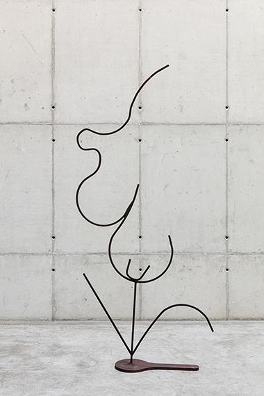 Palavras de ferro e ar - Sculpture 13 (from the series Como colocar ar nas palavras), 2020